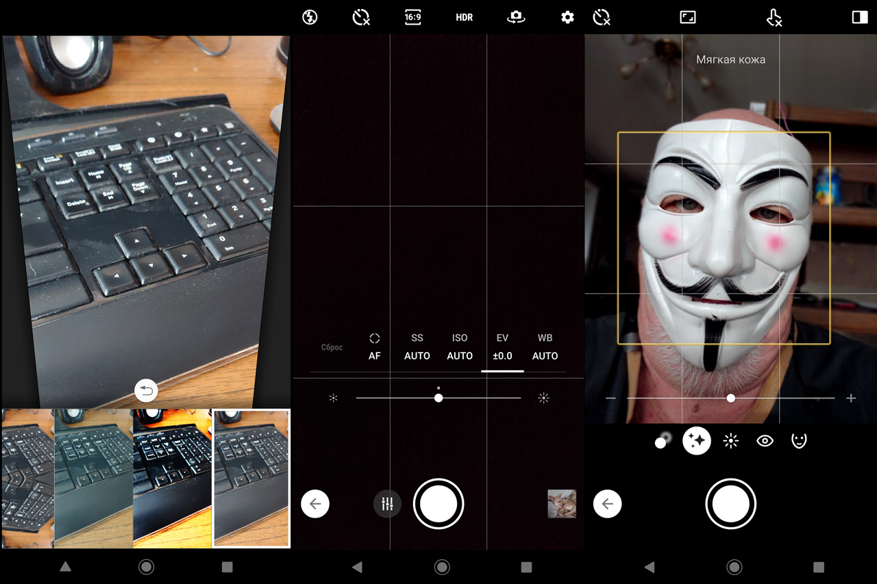 Обзор Sony Xperia XZ3: необычные рамки и OLED экран Другие устройства  - 6-2