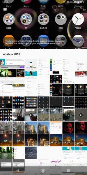 Обзор Sony Xperia XZ3: особенный гаджет Другие устройства  - 731bd5b1dd7209dec182b0fdfdf6ba7a