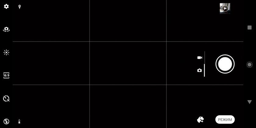 Обзор Sony Xperia XZ3: особенный гаджет Другие устройства  - 893cbaa5574c96b6e6499d1962779456