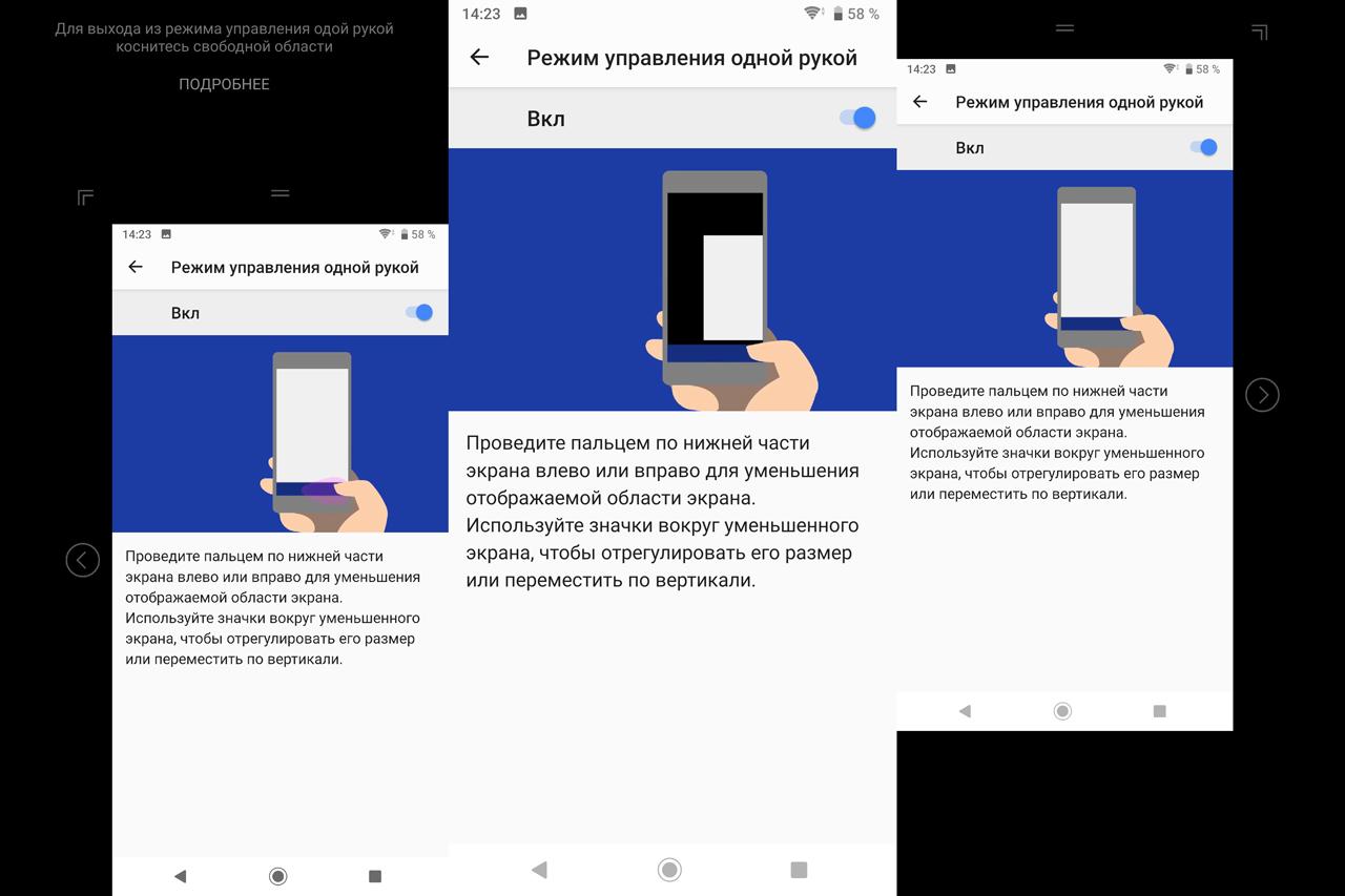Обзор Sony Xperia XZ3: необычные рамки и OLED экран Другие устройства  - 9-3
