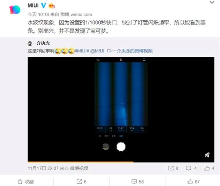 Пользователи жалуются на новую проблему в Xiaomi Mi Mix 2S Xiaomi  - Snimok_ekrana_2018-11-19_v_13.00.27