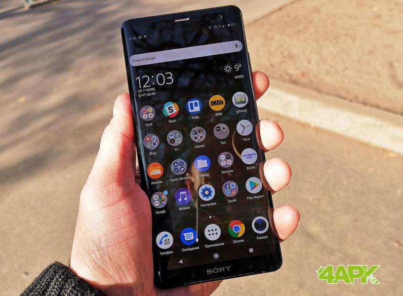 Обзор Sony Xperia XZ3: особенный гаджет Другие устройства  - d2efab4a6d2f2078b231418464ea7bbf