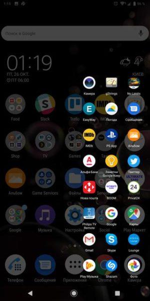 Обзор Sony Xperia XZ3: особенный гаджет Другие устройства  - ea30765e7b0982133859d1f54ccea9d7
