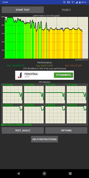 Обзор Sony Xperia XZ3: особенный гаджет Другие устройства  - sony-xperia-xz3-20