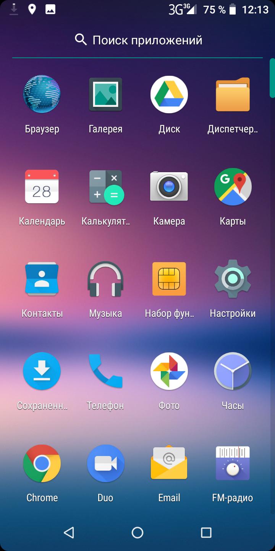 Обзор UMIDIGI A1 Pro: девайс для звонков Другие устройства  - umidigi_a1_screens_02