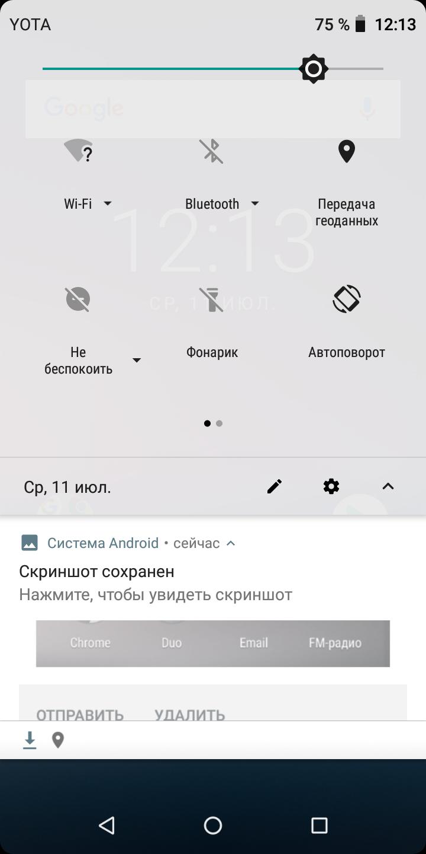 Обзор UMIDIGI A1 Pro: девайс для звонков Другие устройства  - umidigi_a1_screens_05