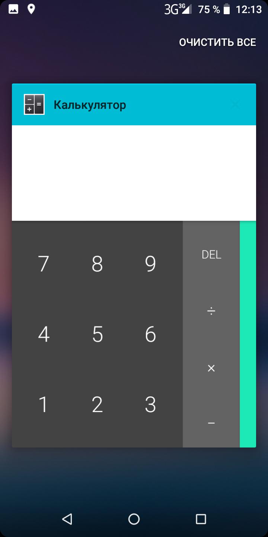 Обзор UMIDIGI A1 Pro: девайс для звонков Другие устройства  - umidigi_a1_screens_06