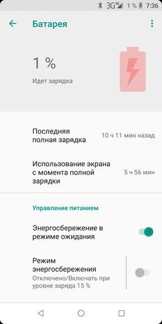 Обзор UMIDIGI A1 Pro: девайс для звонков Другие устройства  - umidigi_a1_screens_34_resize