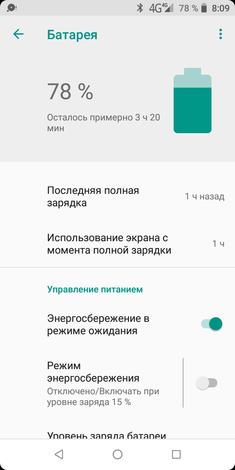 Обзор UMIDIGI A1 Pro: девайс для звонков Другие устройства  - umidigi_a1_screens_36_resize