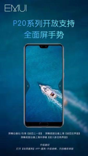 Huawei P20 получает серьезное обновление Huawei  - Huawei-EMUI-update-c