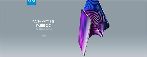 Vivo NEX Dual Screen: 2 экрана, 3 камеры и 10 Гб оперативки Другие устройства  - s_ce3a5c95a7f14829bb3733f46528cb18