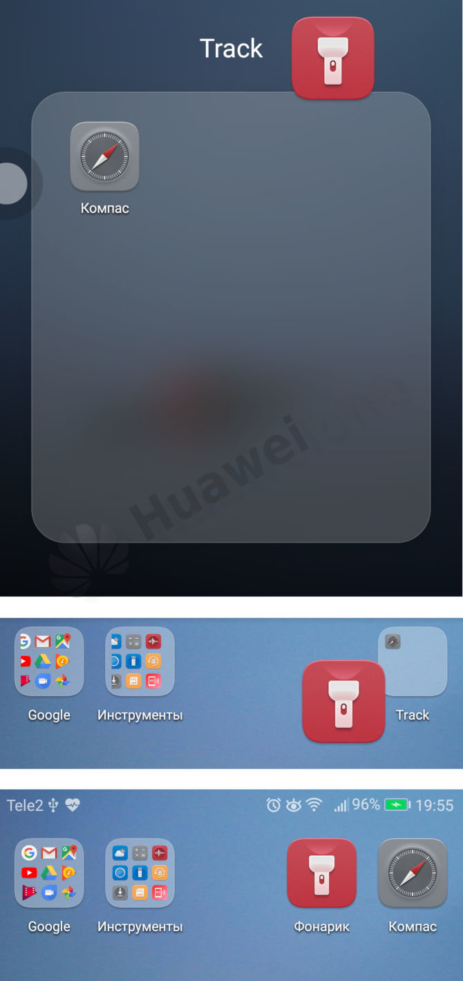 Huawei: создаем папку на рабочем столе. Особенности. Приложения  - Kak_sozdat_papku_na_rabochem_stole_Huawei-5