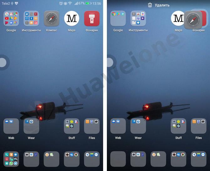 Huawei: создаем папку на рабочем столе. Особенности. Приложения  - Kak_sozdat_papku_na_rabochem_stole_Huawei