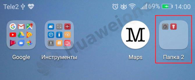 Huawei: создаем папку на рабочем столе. Особенности. Приложения  - Kak_sozdat_papku_na_rabochem_stole_Huawei1