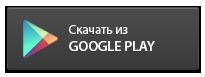 12 неочевидных приложений для нового смартфона Приложения  - Play-Daemon