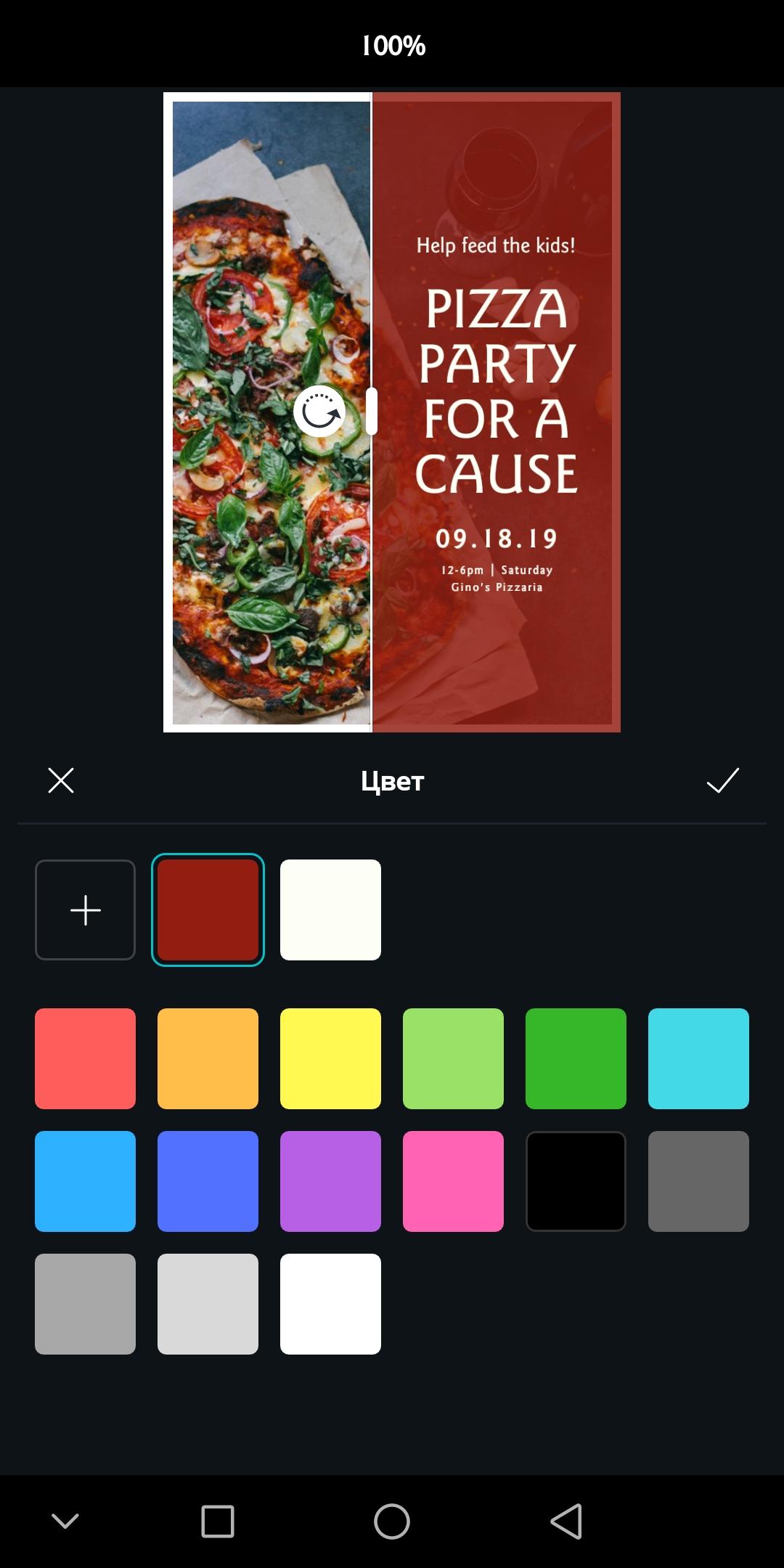 Обзор приложения Canva - продвинутый фотошоп в кармане Мультимедиа  - Screenshot_20190109-191908