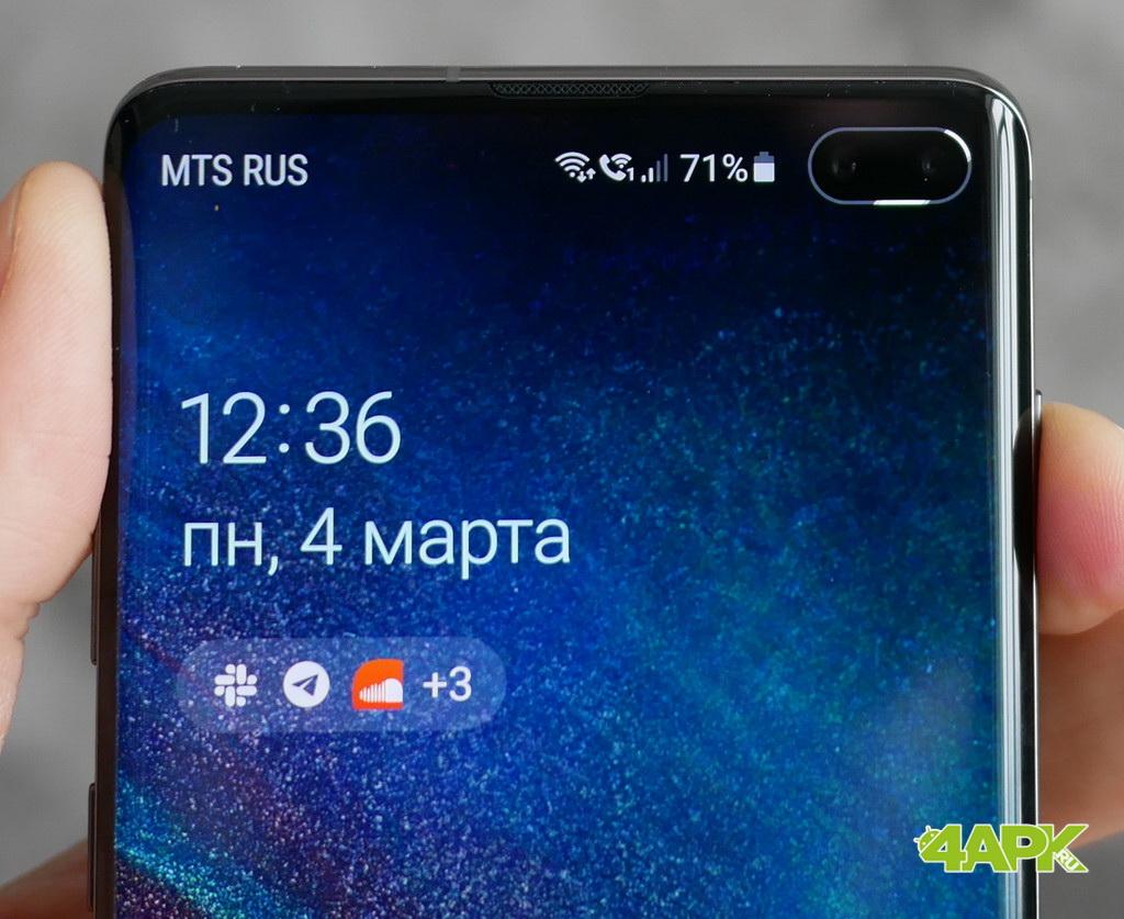 Обзор Samsung Galaxy S10+: новое величие флагманов Samsung  - 1