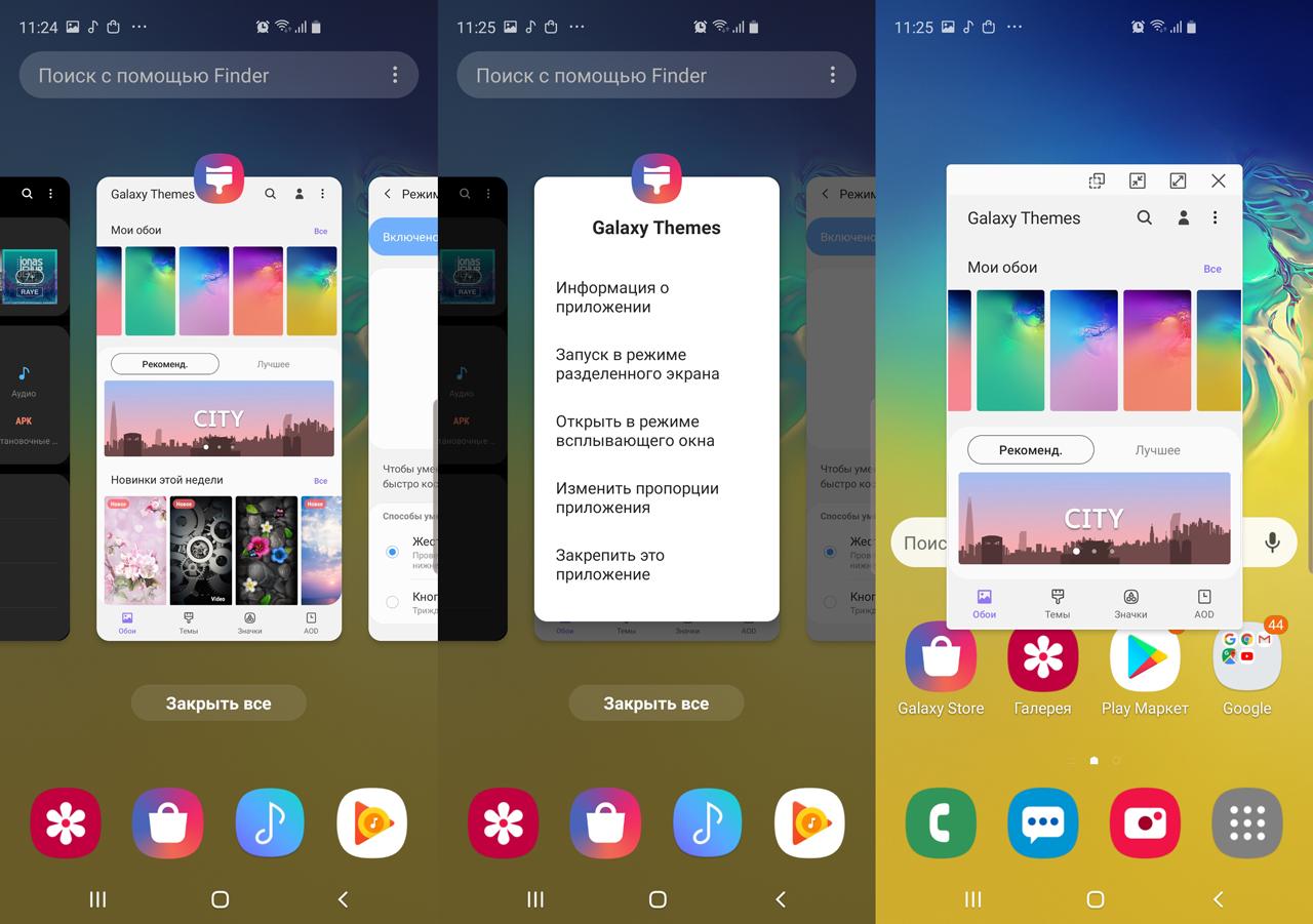 Обзор Samsung Galaxy S10+: новое величие флагманов Samsung  - 4-2