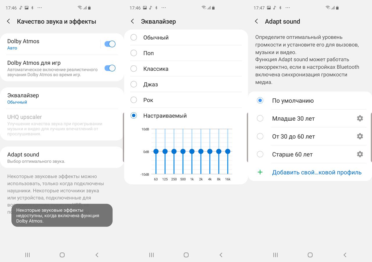 Обзор Samsung Galaxy S10+: новое величие флагманов Samsung  - 8-4