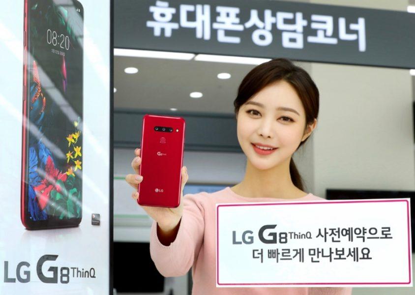 Цена и начало предзаказов на LG G8 ThinQ LG  - LG-G8-ThinQ-Korea