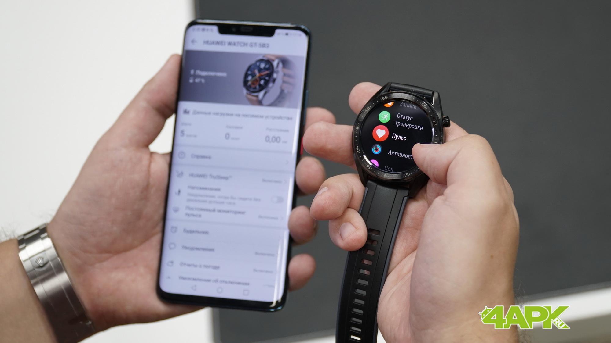 Обзор Band 3 Pro и Huawei Watch GT Huawei  - huawei_watch_band_07