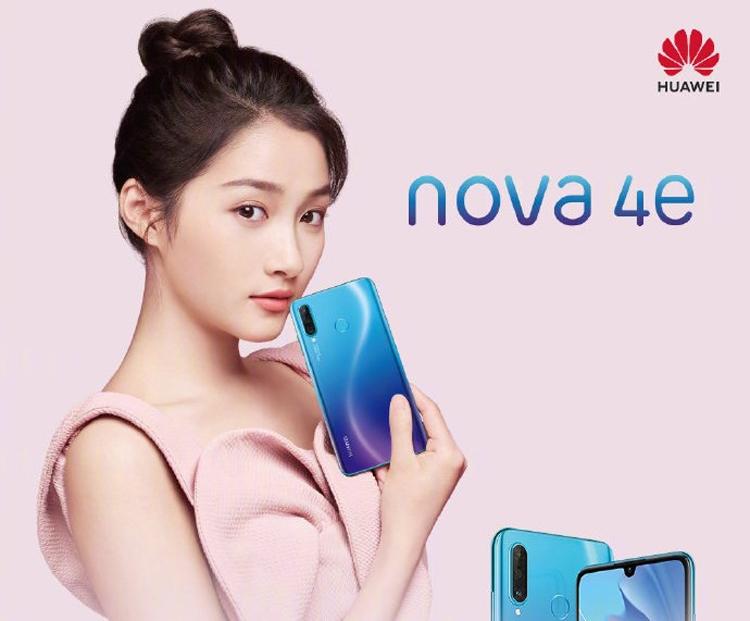 Представлен Huawei Nova 4e: 32-Мп селфи-камера и процессор Kirin 710: Huawei  - nova1