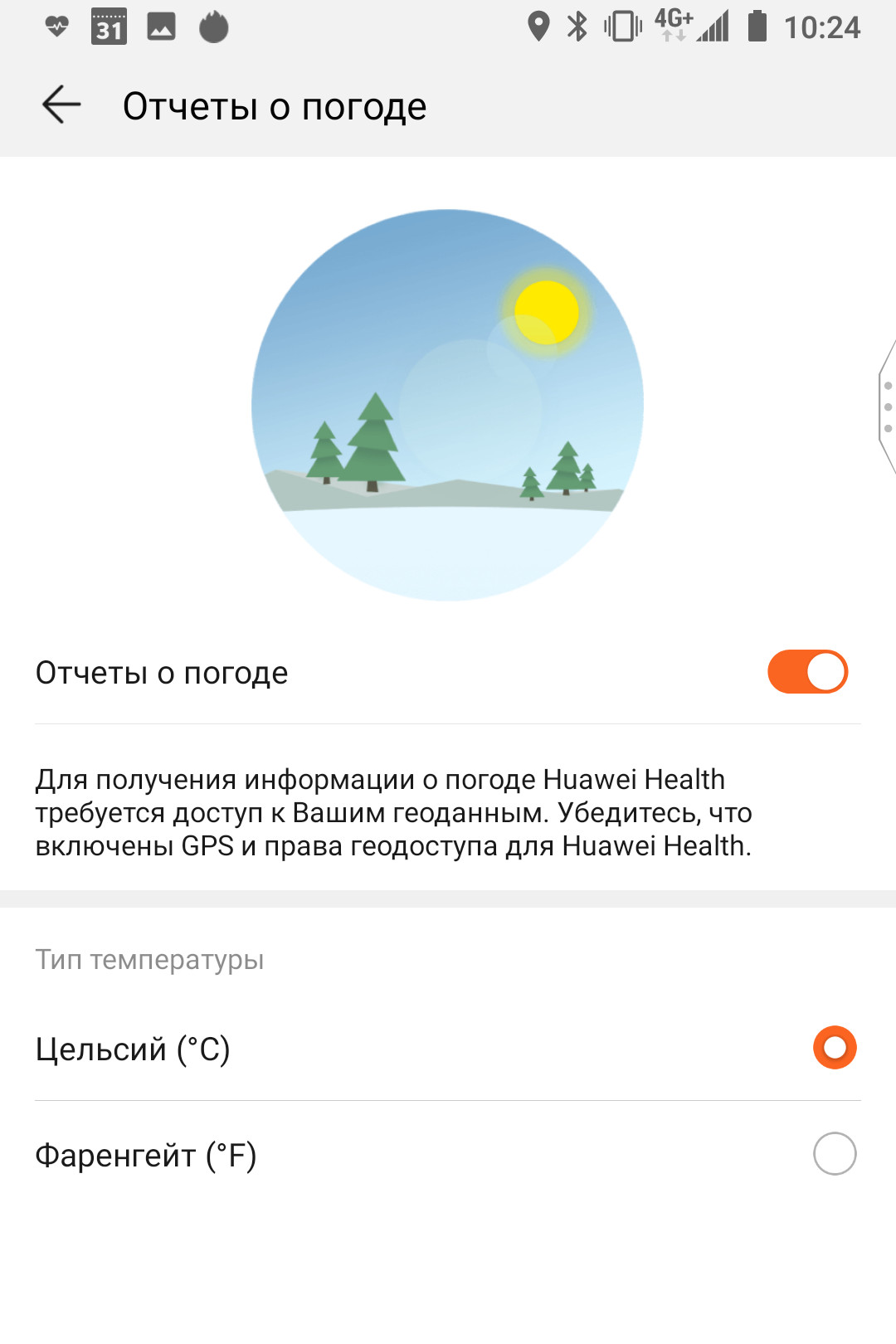 Обзор Band 3 Pro и Huawei Watch GT Huawei  - obzor_huawei_watch_gt_i_band_3_pro_chasy_protiv_brasleta_picture39_22