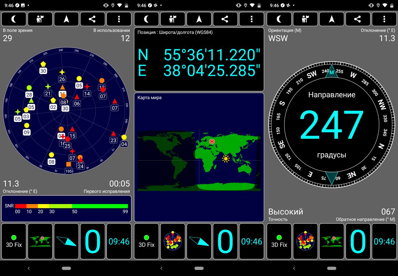 Обзор Nokia 8.1: гаджет с задатками флагмана Другие устройства  - 0-2-1