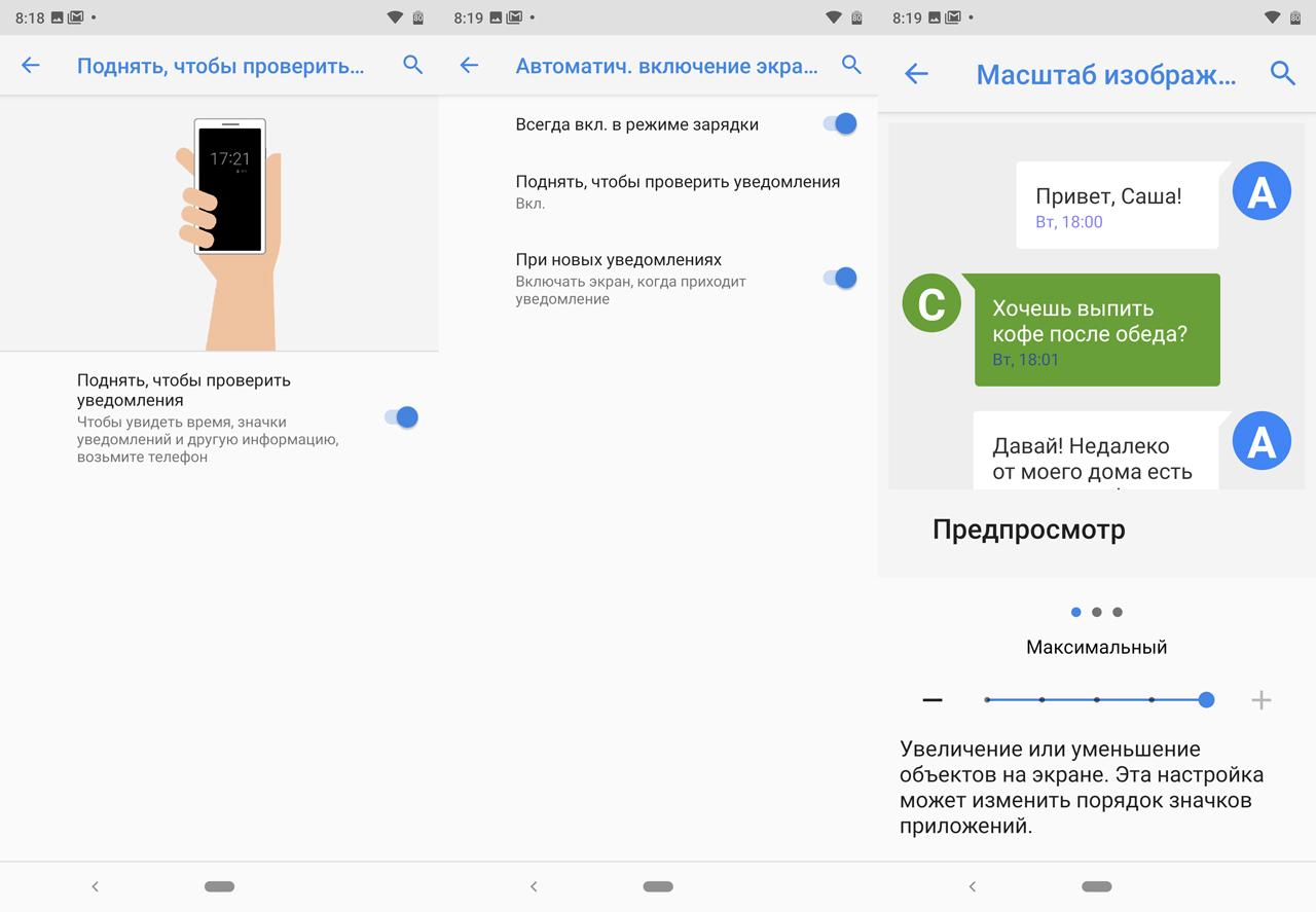 Обзор Nokia 8.1: гаджет с задатками флагмана Другие устройства  - 1-4