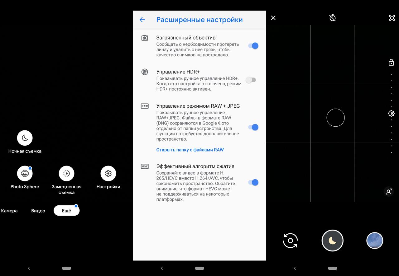 Обзор Nokia 8.1: гаджет с задатками флагмана Другие устройства  - 1-5