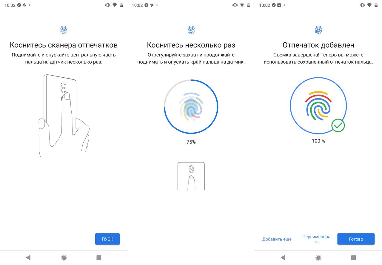 Обзор Nokia 8.1: гаджет с задатками флагмана Другие устройства  - 2-4