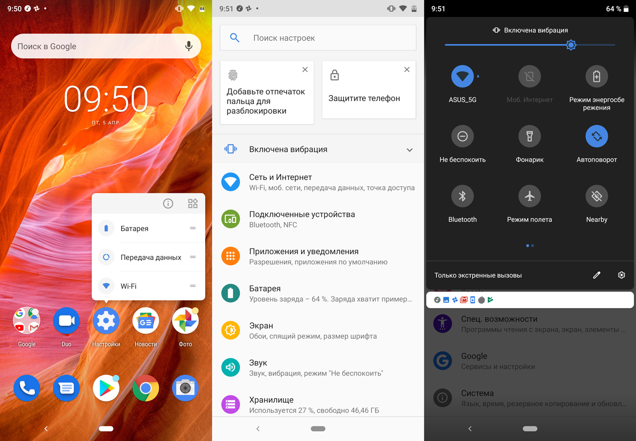 Обзор Nokia 8.1: гаджет с задатками флагмана Другие устройства  - 3-3