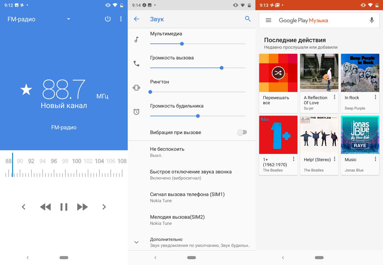 Обзор Nokia 8.1: гаджет с задатками флагмана Другие устройства  - 4-5