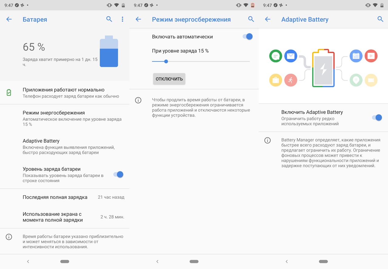 Обзор Nokia 8.1: гаджет с задатками флагмана Другие устройства  - 7-2-1