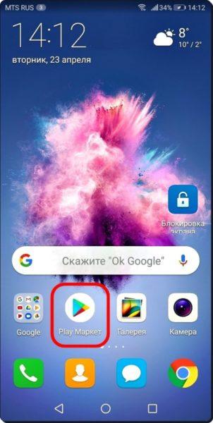 Как правильно откалибровать датчик приближения на Huawei? Huawei  - Datchik-priblizheniya-1-515x1024-1