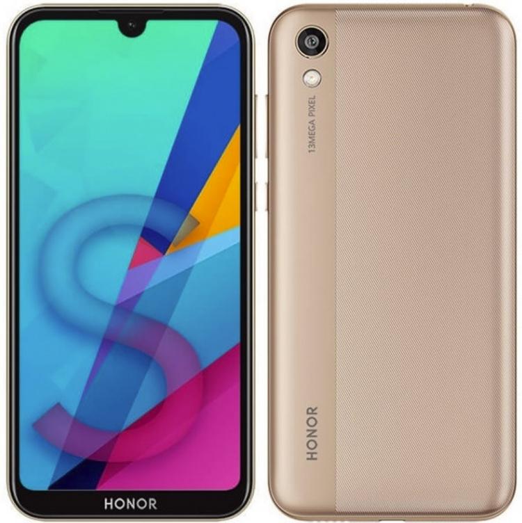 Выйдет недорогой Honor 8S с Helio A22 Huawei  - gonor2