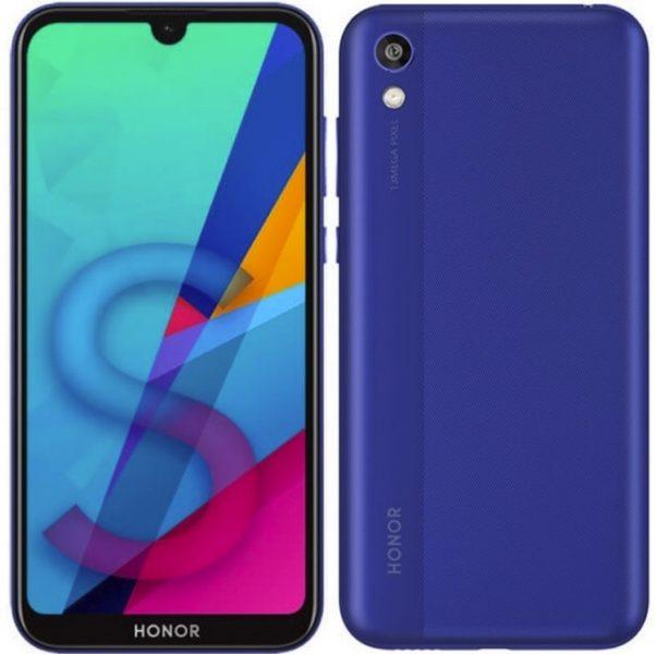 Выйдет недорогой Honor 8S с Helio A22 Huawei  - honor3-1