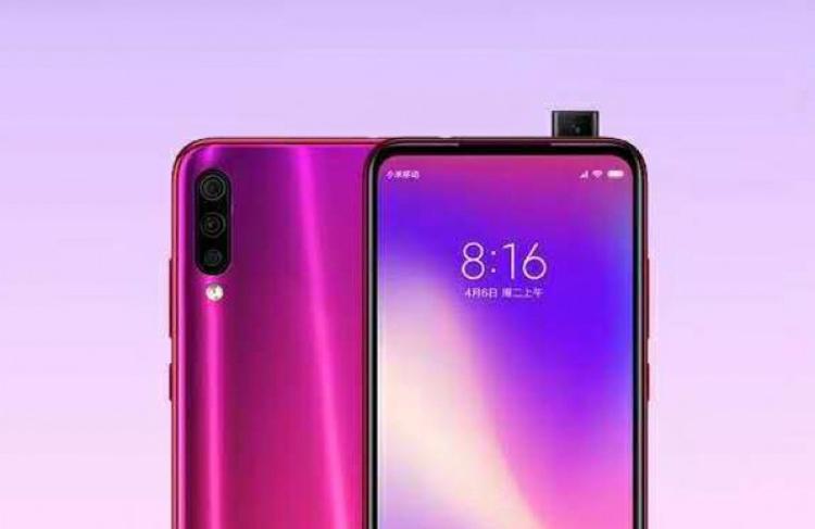 Характеристики Redmi Pro 2: камера и батарея на 3600 мА·ч Xiaomi  - redmi1-1