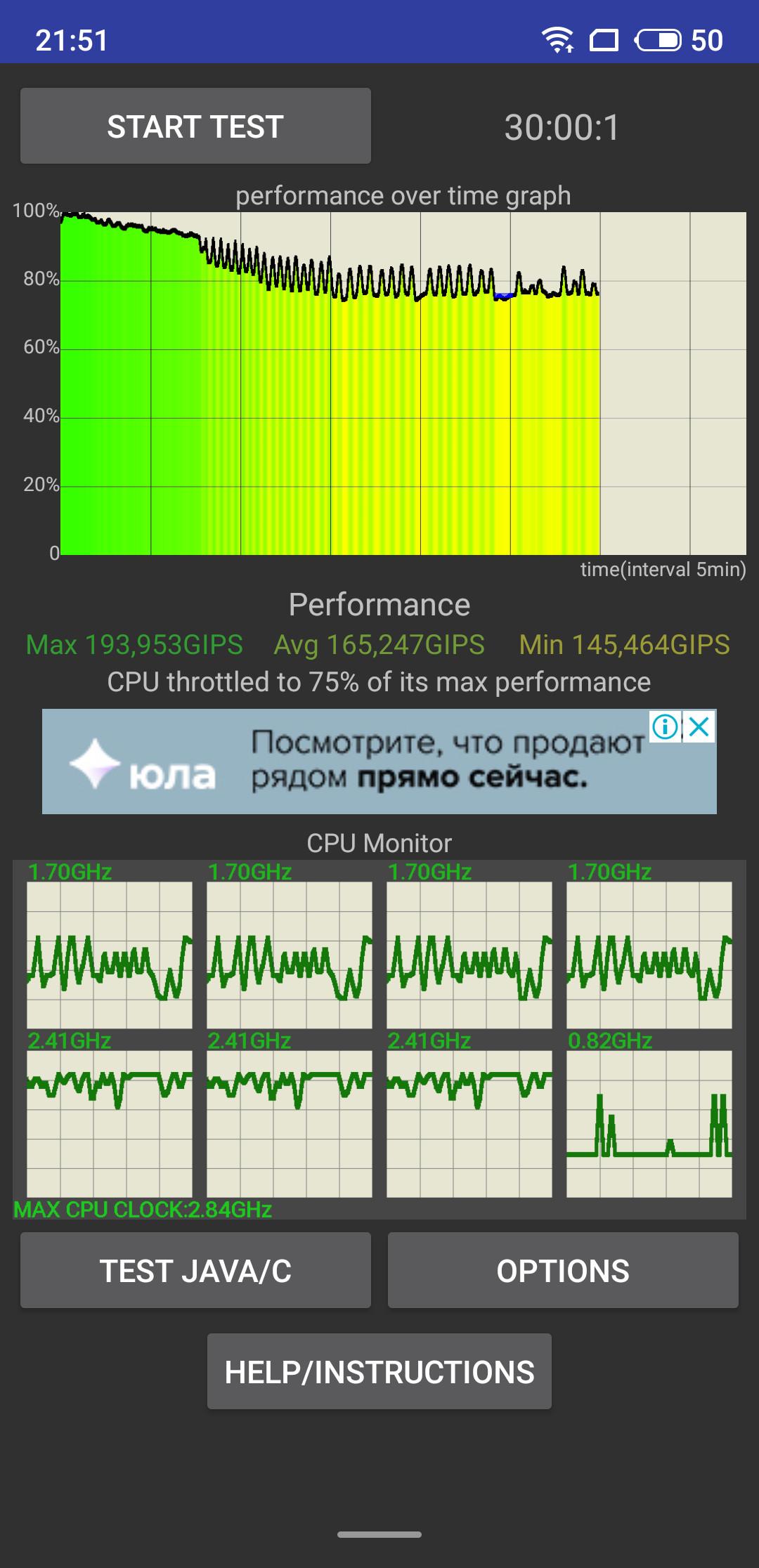 Обзор Meizu 16s: операционка Flyme OS с NFC Meizu  - obzor_meizu_16s_s_nfc_i_flyme_os_picture54_3