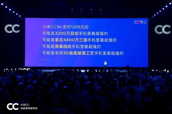 Xiaomi оправдается за Snapdragon 665 в Xiaomi CC9e Xiaomi  - s_aacefa980f194cce8e7b574fb29f6493