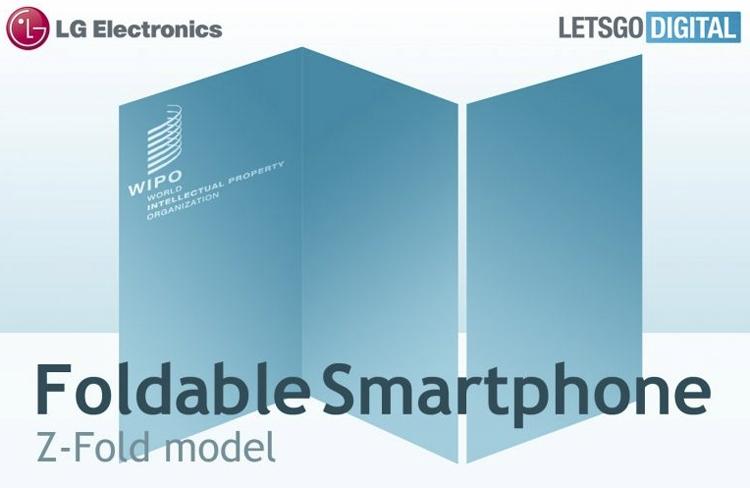 LG создаёт мобильный гаджет двойного складывания Z-Fold? LG  - lg1