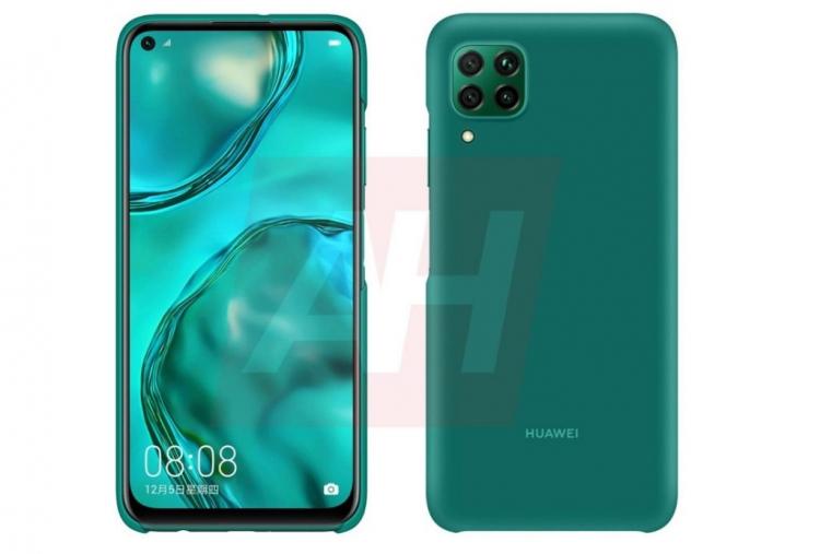 Huawei выпустит версию Nova 6 с квадрокамерой и 40-Вт зарядкой Huawei  - sm.10.750-2