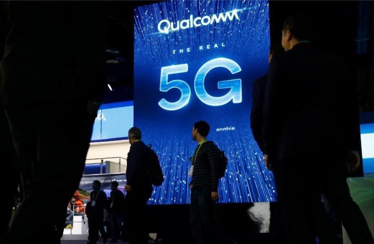 Qualcomm сокращает производство SoC Другие устройства  - sm.11.750