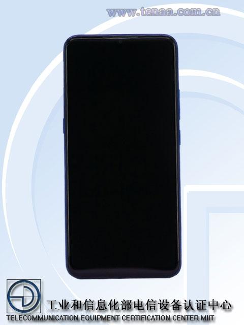 Засветился Vivo iQOO Neo с чипом Snapdragon 855 Plus Другие устройства  - iqoo1