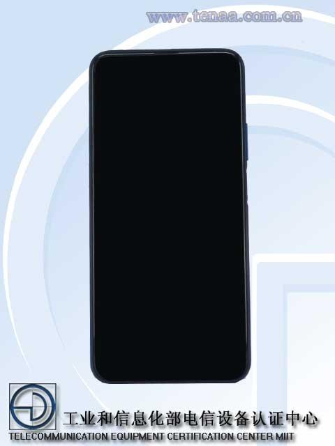 Honor 9X получит новую модификацию Huawei  - honor1