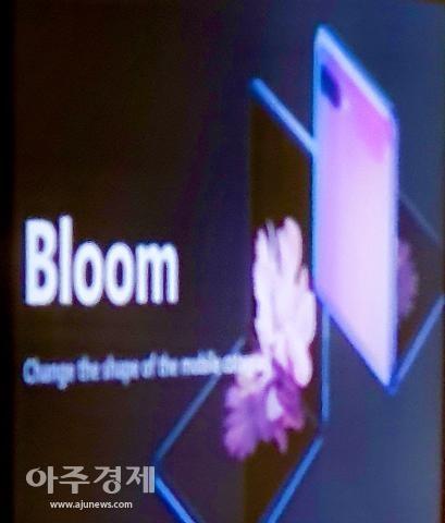 Новый складной телефон от Samsung выйдет под именем Galaxy Bloom Samsung  - 20200109174815917195