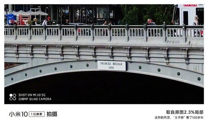 Особенности камеры Xiaomi Mi 10 Xiaomi  - EQeS5L_XYAAhLIy