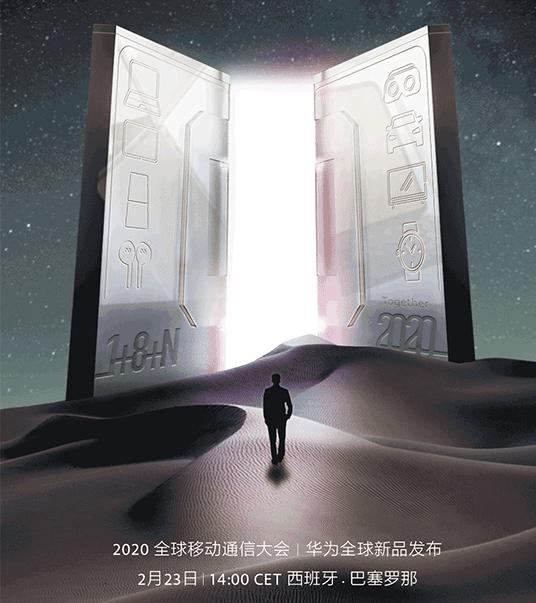 Huawei проведёт свою презентацию MWC 2020 Huawei  - Huawei1