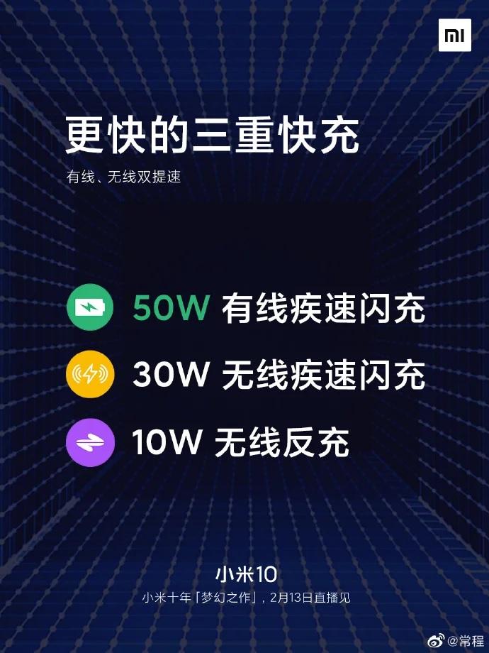 Xiaomi Mi 10 сможет заряжаться полностью за 45 минут Xiaomi  - mi10-1