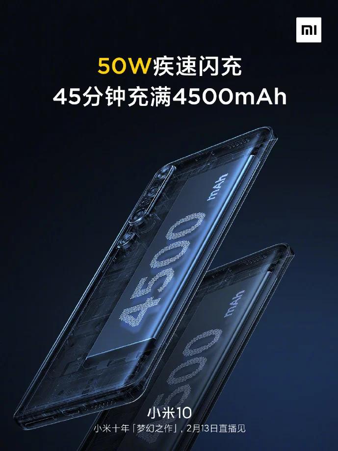 Xiaomi Mi 10 сможет заряжаться полностью за 45 минут Xiaomi  - mi10